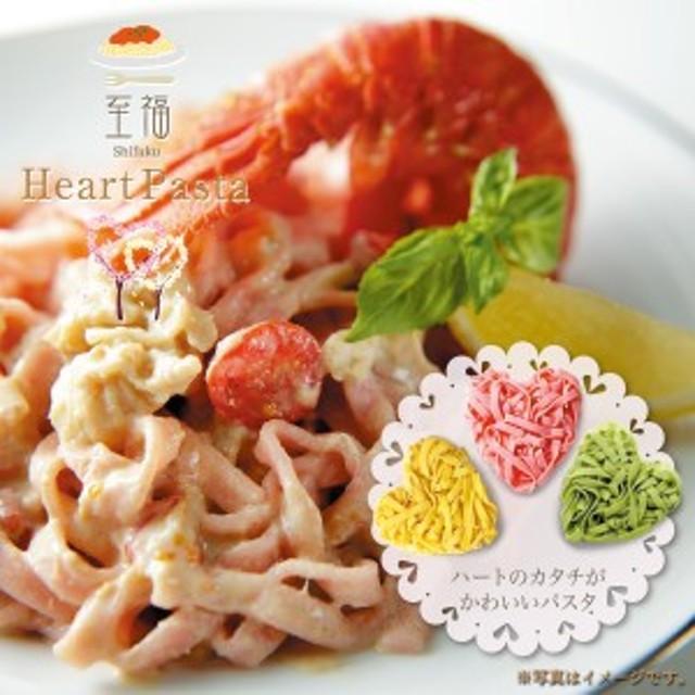 ギフト 内祝い お返し 出産 結婚式 食品 お礼 縁起物 健美の里 至福~shifuku~ ハートパスタ10A
