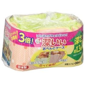 深いぃおべんとケース 深型スクエア ( 96枚入 )