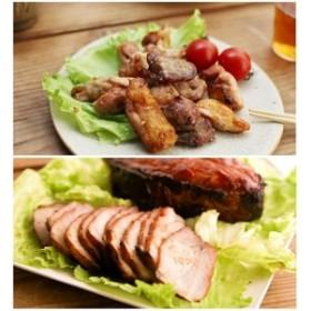 R002◇ジューシー淡路鶏もも肉の塩焼きと、手造り焼き豚セット