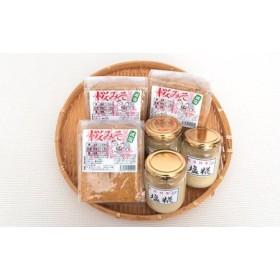 桜みそと塩麹セット (桜みそ(1kg)×3袋・塩糀(200g)×3瓶)