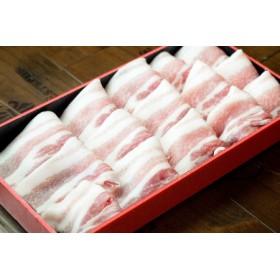 純白のビアンカ 豚バラ焼肉・すき焼き用1.5kg