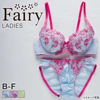 23%OFF (フェアリー)Fairy シングルローズ ブラショーツセット BCDEF プチプラ 大人可愛い 大きいサイズ サイズ豊富