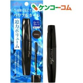 コーセー ファシオ パワフルカール マスカラ EX(ボリューム) BR300 ブラウン ( 7g )/ fasio(ファシオ)