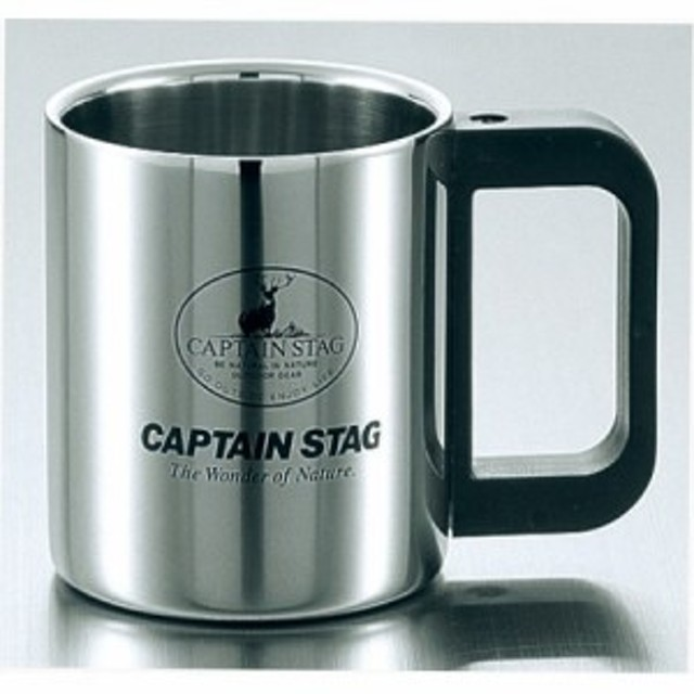 マレー ダブルステンマグカップ220ml M-1245