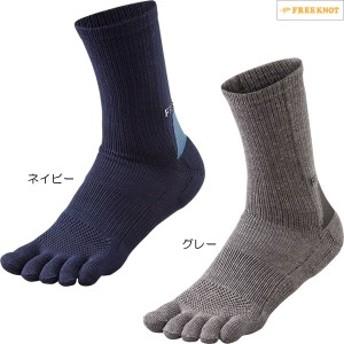 ハヤブサ フリーノット 超立体RLソックス 5本指ミドル Y5131 26(25~27cm) (靴下)