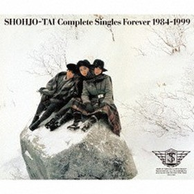 [CD]/少女隊/少女隊Complete Singles Forever 1984-1999/UPCY-7166
