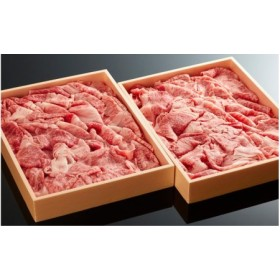 【希少】曽於さくら牛【切り落としセット】合計1.2kg