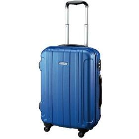 【World Traveler】セレクトロンll スーツケース【機内持込みサイズ】【1-2泊対応】 フレンチブルー