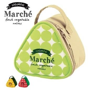 おにぎりケース 保冷おにぎり型 ミニランチバッグ マルシェ ( おにぎり 保冷バッグ おにぎり用 保冷ランチバッグ おにぎりバッグ おにぎ