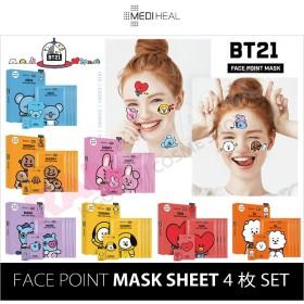 【数量限定】 BT21 x MEDIHEAL / FACE POINT MASK / BT21 フェイスポイントマスク / メディヒール / マスクパック 4枚SET