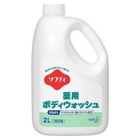花王 ソフティ 薬用ボディウォッシュ 2L
