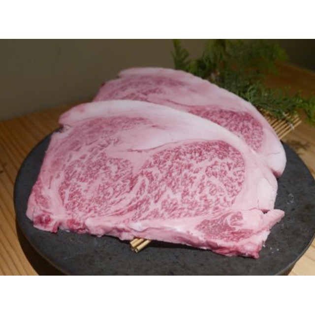 片桐さんの「おおいた和牛」サーロインステーキ(200g×2枚)