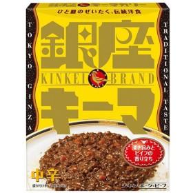明治 銀座キーマカリー