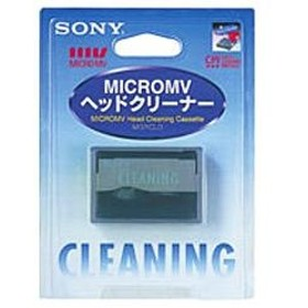 MICROMV用ヘッドクリーナー(乾式) NGRCLD[生産完了品 在庫限り]
