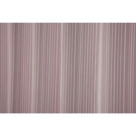 【送料無料!】ストライプ刺繍。遮熱。遮光カーテン ドレープカーテン(遮光あり・なし)