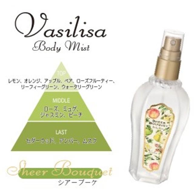 ヴァシリーサVasilisaボディスプレーシアーブーケ(アップル&ジャスミンの香り)100ml香水
