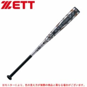 ZETT(ゼット)限定カラー 軟式用FRP製バット ブラックキャノン Z2 84cm/770g平均(BCT35884)M号対応 野球 ベースボール 一般用