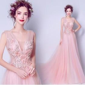 素敵 パーティードレス ピンク トレーンドレス フォーマル 豪華 コード刺繍 パール 真珠 結婚式 二次会 お呼ばれ 宴会 披露宴 花柄