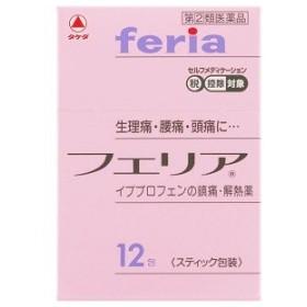 「タケダ薬品」 フェリア 12包 「第(2)類医薬品」