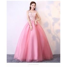 上品なロングドレス パーティードレス ピンク花びらドレス 二次会ドレス 演奏会 発表会 ピアノ 披露宴 お呼ばれドレス 姫系