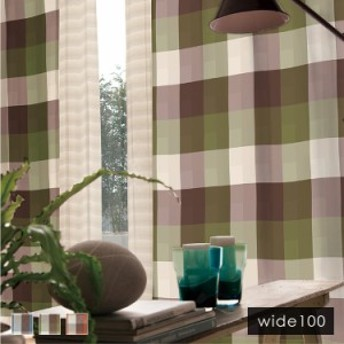 コルネ カレ カーテン W100 チェック ウォッシャブル グリーン ブルー オレンジ スミノエ