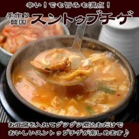 帆立・あさり・むき海老入り 韓国スントゥブチゲ(豆腐鍋)の素470g(約2人前)【冷凍・冷蔵可】