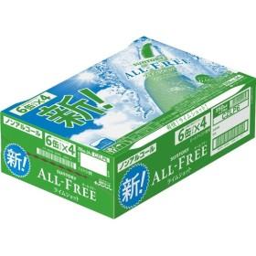 サントリー オールフリーライムショット 350ml×24 ノンアルコールビール
