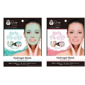 イエスパ ハイドロゲルマスク フェイスパック シートマスク IESPA Hydorogel Mask 多孔性ハイドロゲル
