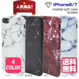 iPhone8 iPhone7 大理石 ソフトケース かわいい オシャレ スマホケース iPhoneケース 送料無料 送料込
