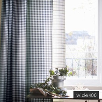 コルネ ギンガム カーテン W400 ギンガム チェック ウォッシャブル ブラウン グリーン ブルー レッド スミノエ