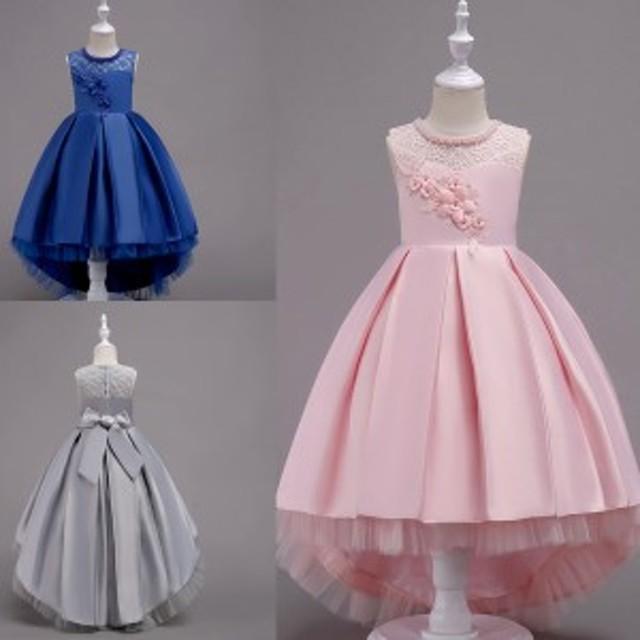 64b22036f6af0 子供ドレスフォーマルピアノ発表会ドレス 子どもドレス 女の子ワンピースキッズダンス衣装 コンクールセレモニー