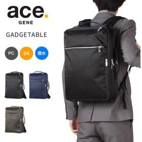追加最大+24% エースジーン ビジネスバッグ 3WAY ビジネスリュック メンズ B4 ace.GENE 55535 ガジェタブル 撥水