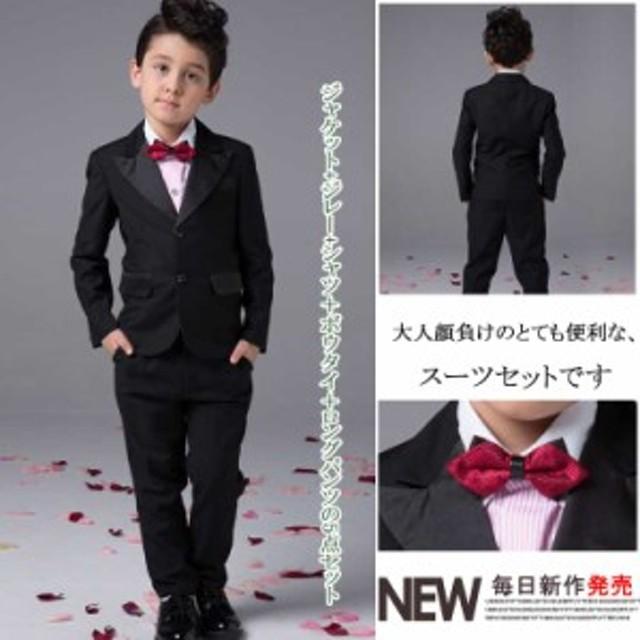 1d9510a054bdb フォーマルスーツ 子供服 入学式 子供用 子供スーツ キッズ 男の子 キッズスーツ セット スーツ