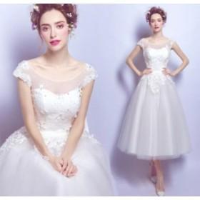 ウェディングドレス 結婚式ワンピース ミモレ丈 お呼ばれドレス 結婚式・二次会に最高 パーティードレス ワンピース