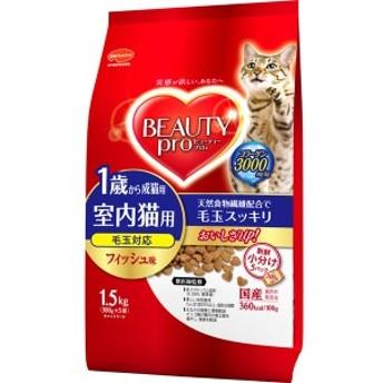 ビューティープロ キャット 成猫用 1歳から 1.5kg【イージャパンモール】【キャッシュレス5%還元】