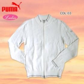 【プーマゴルフ】【PUMA GOLF】 923343 レディース ニットブルゾン