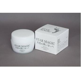 美白ゲルクリーム スターマジック 天使の潤いほっぺ 120g 2個セット 医薬部外品 広栄ケミカル