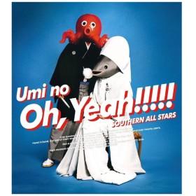 サザンオールスターズ/ 海のOh, Yeah!! 完全生産限定盤
