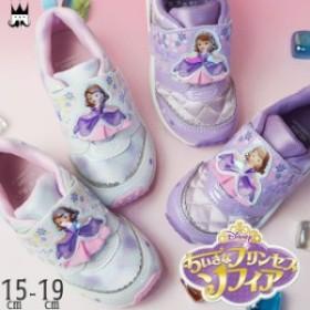 キッズ 女の子 スニーカー ムーンスター MoonStar ディズニー Disney DN C1218 ちいさなプリンセス ソフィア 子供靴