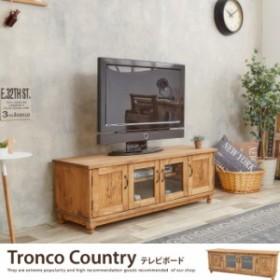 【g1756】テレビ台 テレビボード TV台 TVボード 木製 無垢 モダン 40インチ ガラス 37インチ アンティーク 32型 30インチ 北欧 お買い得