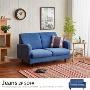 【g1868】Jeans 2P Sofa 2人掛けソファ 2Pソファ ソファ ジーンズ デニム ヴィンテージ コンパクト 2Way ロースタイル
