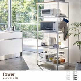 【g31274】キッチンラック 5段 シェルフ 収納 シンプル スッキリ ナチュラル モノトーン ホワイト ブラック