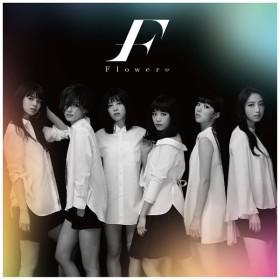 Flower/モノクロ/カラフル 通常盤 【CD】