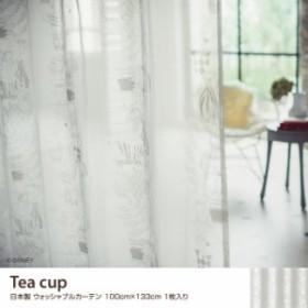【g9471】Tea cup  日本製 カーテン 100×133 ウォッシャブル レースカーテン アリス 不思議の国のアリス ディズニー  ホワイト エレガン