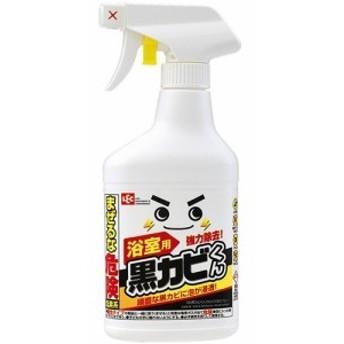 激落ち 黒カビくん カビとり泡スプレー(400ml)[お風呂用カビ取り・防カビ剤]