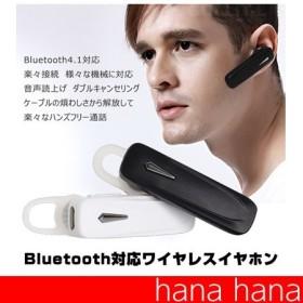 ●●新●● Bluetoothワイヤレスイヤホン クリア音質 イヤフォン 通話 高音質スポーツイヤホン マイク付もあ軽量り ワイヤー プラグ通用 iPhone iPad iPod Androidイヤホ