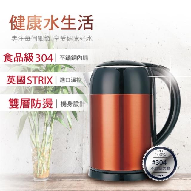 【元山】雙層防電茶壺