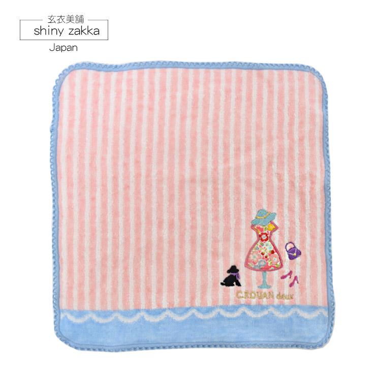 日本毛巾-C.ROUAN deux淑女刺繡小方巾-粉-玄衣美舖