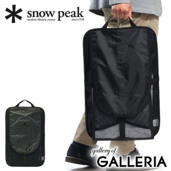 snow peak スノーピーク ガーメントケース UG-621