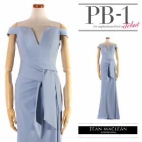 JEANMACLEAN ドレス ジャンマクレーン キャバドレス ナイトドレス ロングドレス jean maclean ライトブルー 青 9号 M 11号 L 75057 クラ